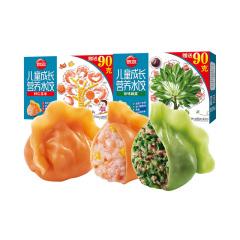 思念 儿童成长营养水饺组合 210g儿童虾仁玉米水饺*2袋+210g儿童珍味蔬菜水饺*2袋
