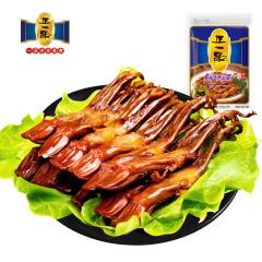 正一品卤味鸭舌70g/袋 潮汕即食休闲小吃独立包装零食