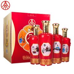 五粮液股份公司一尊天下藏品(忠孝节悌)52度浓香型白酒500ml*4瓶