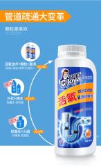 洁宜佳强力管道清洁剂500g*3