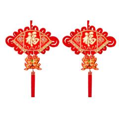 福字扇形中国结1对