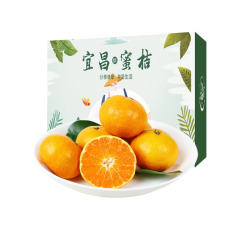善食源宜昌蜜桔橘子薄皮桔子青皮应季水果净重5斤装