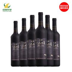 【中国农垦】西夏王 一品西夏 宁夏红酒 2008臻选级 赤霞珠干红葡萄酒750ml*6