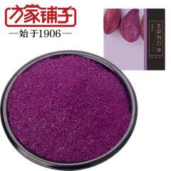 方家铺子 紫薯粉150g/盒(15g*10)*6盒