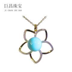 紫金花款蓝珀吊坠+银链