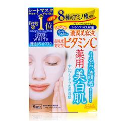 KOSE高丝维生素C美白保湿面膜