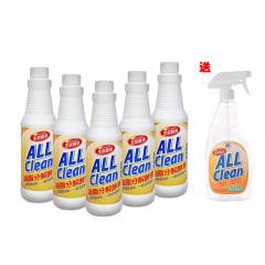 台湾多益得厨房重油污浓缩洗洁精5瓶送稀释瓶