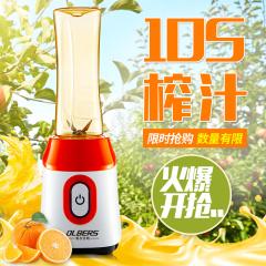 OLBERS/奥尔贝斯HN-D201多功能榨汁机迷你电动家用原汁便携式学生果汁料理机