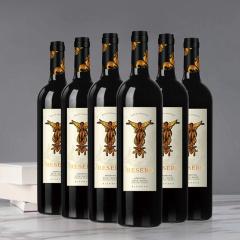 【阿根廷原装原瓶】雷赛洛女神干红葡萄酒750ml整箱
