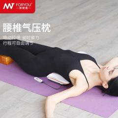腰间盘突出牵引器按摩腰椎矫正腰椎盘腰部加热腰疼腰托腰椎护腰带