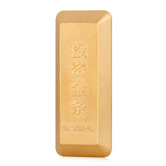 央广购物专供投资金条50克