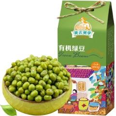 美农美季 东北五谷杂粮 有机绿豆980g