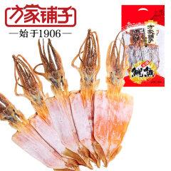 方家铺子 鱿鱼干  本港鱿鱼 调味海鲜干货  268g*3袋
