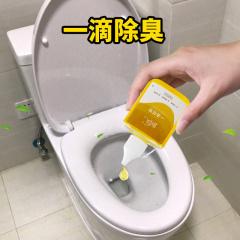 陌莎(mosha)一滴芬芳空气清新剂厕所除臭香薰室内卫生间下水道马桶除臭味神器50ml
