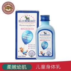 虎镖蓝莓润肤甘油