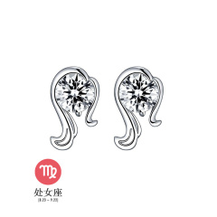 芭法娜 S925银镶锆石 十二星座之处女座耳钉 时尚甜美耳钉