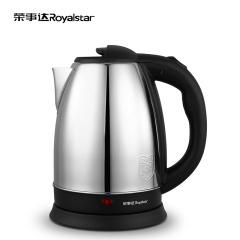 荣事达/Royalstar 304食品级不锈钢 电热水壶G1871(CT)